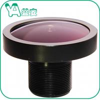 High Resolution Car Camera Lens HD 3 Million Ultra Short Wide Angle IR Sense Infrared