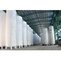 China Vacuum Powder Insulated Storage Tank , LC2H4 / LH2 / LOX Storage Tank wholesale
