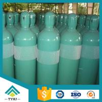 China Sell High Quality Nitrogen Trifluoride(NF3) wholesale