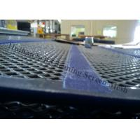 China Gravel Secondary Crusher Self Cleaning Screen Mesh Panel With 30mm PU Band wholesale
