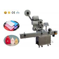 China Flat Surface Double Side Sticker Labelling Machine With Collection Worktable wholesale