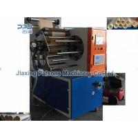 Quality Auto coreless PE coated food wrap paper rewinder for sale