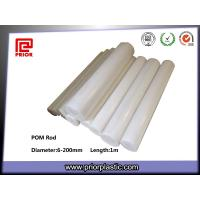 China Acetal Bar Approved by RoHS, 100% Pure Material wholesale