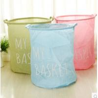 China Laundry Basket Laundry Bag Foldable Laundry Basket on sale