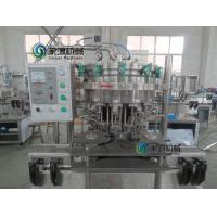 Quality Mini Beverage Filling Line 3 in 1 For Carbonated Drinks PET Bottle for sale