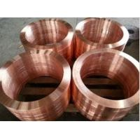 China TU1 (UNS C10200) Copper Forging/Forged Rings (sleeves, bushes, bushings, pipes, tubes) wholesale