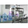 China Single Head Pneumatic 5 Gallon Bottle Cap Puller Machine wholesale