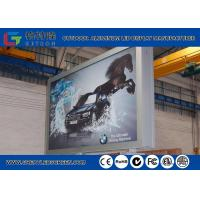Buy cheap IP65 P10 Outdoor SMD High Brightness Led Display Adapted To Seaside Application from wholesalers