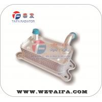 China 31201910 Volvo S60 Oil Cooler wholesale