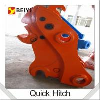 China BEIYI BYKL Excavator Hydraulic Tilting Coupler Quick Hitch duppliers wholesale