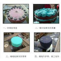 Quality Green Color Flanges Viscoelastic Coating wholesale