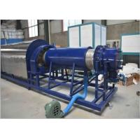 China Ceramsite Rotary Kiln Dryer , Continuous Sintering Furnace For Lithium Iron Phosphate wholesale