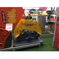 China BEIYI plate compactor prices hydraulic vibro compactor BYKC03 for excavator distribut wholesale