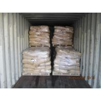 China 3-sulfamide-thiophene-2-carboxylic acid methy 98%min,High Reliability Intermediate Products ,CAS No.: [59337-93-8] wholesale