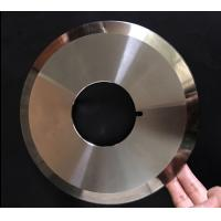 Buy cheap Carbide Fabric Cutting Blades For Round Blade Cloth Cutting Machine from wholesalers