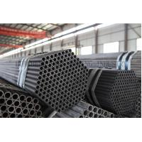 China DIN1629 ST37 ST44 ST52 Round Mild Steel Tubing , Chemical Mechanical Seamless Steel Tube wholesale