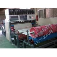 Buy cheap Ultrasonic Compound Embossing Machine from wholesalers