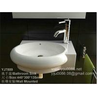 Quality Bathroom Sinks/Basin Wash Basin Sink for sale