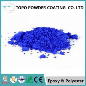 China Textured Marine Powder Coating, RAL 1005 Color Protective Powder Coating wholesale