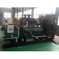 Quality 320kw Natural Gas Backup Generator 400kva With Brushless 4 Poles Alternator for sale