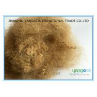 China 7 Denier Hollow Conjugated Siliconized Polyester Fiber , Polyester Pillow Stuffing  wholesale