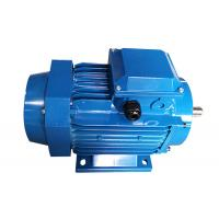 Buy cheap Little Vibration Three Phase Asynchronous Motor MS100L2-4 3KW 4HP 4 Pole General from wholesalers