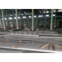 China Cold Rolled Hairline Stainless Steel Sheet, 300 Series Stainless Steel Panels wholesale