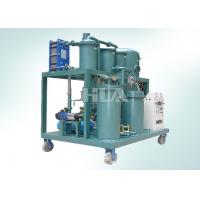 China Multi Function Waste Lubricating Oil Purifier Oil Filtering Systems wholesale
