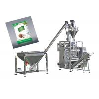 China Automatic Coconut Powder Packaging Machine 50 To 200mm Bag Width Stainless Steel wholesale