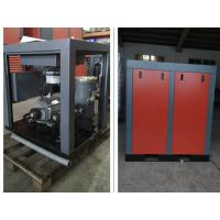 China 30KW 40HP Oil Free Air Compressor / Industrial Oilless Screw Air Compressors wholesale