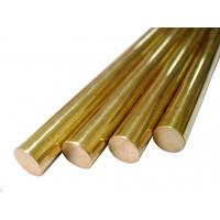 China Golden Solid Copper Bar High Conductivity Machining Self Lubricate Axletree Field wholesale