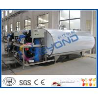 China Milk Cooling Stainless Steel Tanks for Cooling / Storage Fresh Milk Customized Size on sale