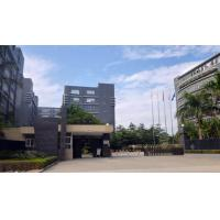 Shenzhen Quawin Electronics Co.,Ltd.
