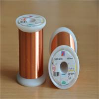China Enamelled Copper Ultra Fine Magnet Wire 0.013 - 3.00mm Diameter For Transformer wholesale