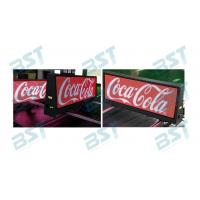 Buy cheap Double Side Taxi LED Display P2.5 P5 Full Color 3G/4G / Wifi Wireless For Advertising from wholesalers