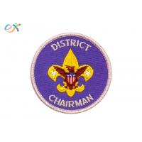 China Embroidery Boy Scout Patches USA Make Custom Logo Polyester For Club wholesale