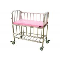 Buy cheap Steel Infant Hospital Bed , Hospital Bed For Baby With Mattress ALS - BB04b from wholesalers