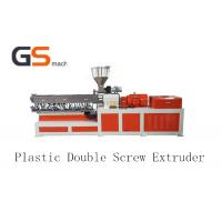 China Double Screw Plastic Extruder Making Machine For PP PE ABS PVC wholesale