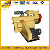 Quality YULONG HKJ250 Fish Animal poultry Chicken feed pellet machine price for sale