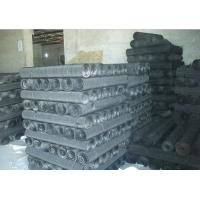 Buy cheap Low carbon steel wire mesh/Black wire cloth for filtering from wholesalers