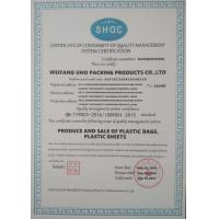 WEIFNAG UNO PACKING PRODUCTS CO.,LTD Certifications