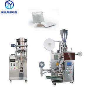 China SUS403 220v 3500W 50bags/Min Granular Packing Machine wholesale