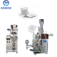 Buy cheap SUS403 220v 3500W 50bags/Min Granular Packing Machine from wholesalers