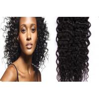 China Clean And No Smell Remy Peruvian Human Hair 12 inch to 16 inch Straight Weave Human Hair wholesale