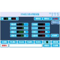 Buy cheap ISO20653 IPX4K rain test box,ISO20653 IPX4K ingress protection test equipment,KP from wholesalers