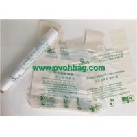 Buy cheap Biodegradable & compostable garbage bag from wholesalers