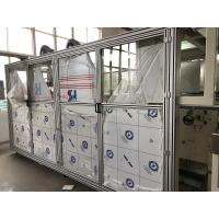 China GM089NY Baby Diaper Making Machine , Adult Diaper Machine 45 Bags/Min Speed wholesale
