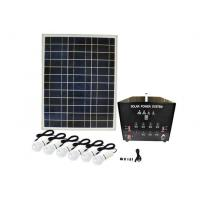 China 45W DC Residential / Home Solar Power Systems , 5V+12V DC Output on sale
