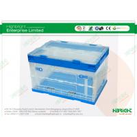 Quality Eco-friendly Heavy Duty Folding Plastic Boxes Transparent Container for sale