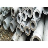 China Round Seamless Stainless Steel Pipe 347H For Sanitary And Water Piping wholesale
